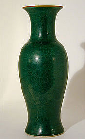 Chinese Porcelain Apple-Green Monochrome Vase