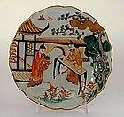Japanese Imari Plate, 19TH Century