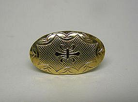 Vintage Gold Filled Engraved Cufflinks