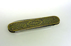Vintage Decorative Pocket Jack Knife With Leather Case