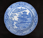 Welsh Cambrian, Swansea blue printed plate, 18th century