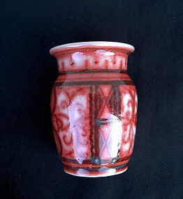 Scandinavian Art Déco, vase by Hjorth, Denmark