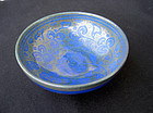Antique Cantagalli bowl in Hispano-Moresque style