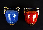 English Art Déco: pair of Carlton Ware vases