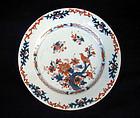 Chinese Imari plate with bird and tree