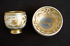 Royal Copenhagen, three Art Déco bowls, signed
