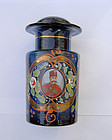 Bohemian enamelled glass jar portraying Shah Qajar