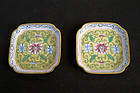 Canton enamel tea trays, 20th century or Jiaqing
