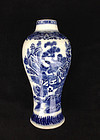 Blue and white Chinese export vase, Qianlong period