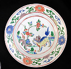 Kangxi Wucai plate with Foo dogs
