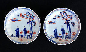 Chinese Imari pair of dishes or saucer bowls, Kangxi