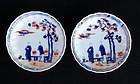 Chinese Imari pair of saucer plates or bowls, Kangxi