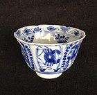 Blue and white shrimp cup, Kangxi or Kangxi revival
