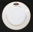 Russian Imperial Gatchina service plate