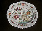 Minton's Indian Tree platter, Victorian