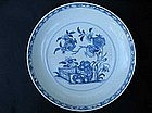 Blue and white dish/charger, Kangxi to Yongzheng