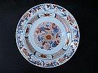 Chinese Imari plate