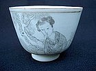 Sgraffito decorated tea bowl