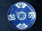 Powder blue dish