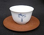 A Meissen commemorative cup and saucer