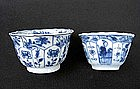 Blue and white Chinese Export small Kangxi tea bowls