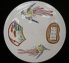 Hirado eggshell dish, decoration of birds and script