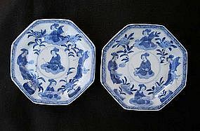 Japanese Hirado blue and white saucer plates