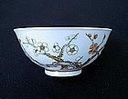 Tongzhi to Guangxu bowl