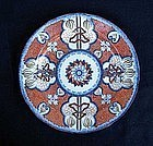 English sgraffito and  Imari decorated plate