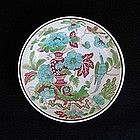 Transfer printed & painted saucer bowl by W S Smith, Victorian