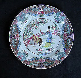 """Yongzheng"" plate by Samson, 19th century"