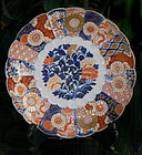 Antique Japanese Imari Charger - Fukagawa