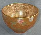 Japanese Satsuma Bowl w Butterflies & Flowers Kinkozan