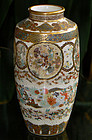 Japanese Satsuma Vase from  Meizan