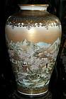 Scenic Japanese Porcelain Vase of Lake Biwa - Bizan
