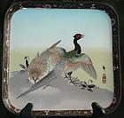 Early Namikawa Sosuke Japanese Cloisonne Enamel Tray