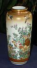 Japanese Kutani Porcelain Vase - Beautifully Painted