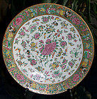 Large Chinese Export Rose Canton Porcelain Charger