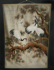 Large Japanese Embroidery Silk Scenic Panel w Cranes