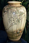 Japanese Satsuma Vase with Wisteria & Birds