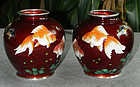 Fine Pair of Japanese Cloisonne Enamel Vases - Koi