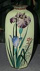 Japanese Cloisonne Enamel Vase - Signed Gonda