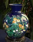 Large Japanese Cloisonne Enamel Vase - Ando