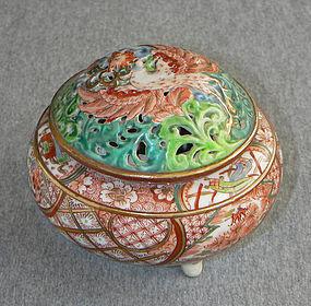Fine Japanese Porcelain Koro