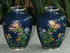 Pair Japanese Cloisonne Enamel Vases - Hayashi