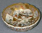 Antique Japanese Scalloped form Satsuma Bowl