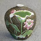 Unusual Japanese Porcelain Vase with Raised Relief