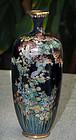 Fine Japanese Cloisonne Enamel Vase With Birds
