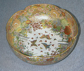 Fine Large Japanese Satsuma Bowl