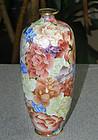 Unusual Japanese Cloisonne Enamel  Vase  w/Flowers
